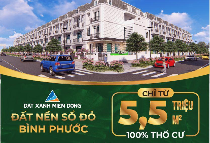 Tân Phước Center QC (1)